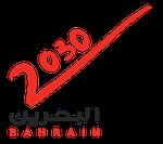 Bahrain Vision 2030